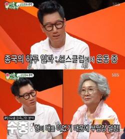 """지석진 """"김종국 결혼 안 하는 것..여자 만날 수 없다"""""""