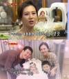 """'집사부일체' 장윤정 """"결혼 전 기댈 데 없어.. 많이 슬펐다"""""""
