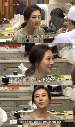 """장윤정, 은퇴 언급 """"난 내려오는 중…"""""""