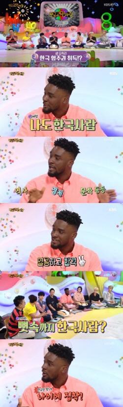 """샘 오취리 """"최근 한국 영주권 취득…뼛속까지 한국인"""""""