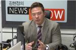 안재현, '정준영 단톡방 제보자' 방정현 변호사 선택한 이유