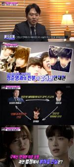 "SBS '한밤' 이혼 변호사 ""구혜선·안재현 둘 중 하나 거짓말 판명날 것"""