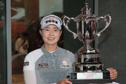 `올포유.레노마 챔피언십 2019` 최종라운드
