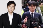 경찰, '상습도박' 양현석·승리 기소의견 송치…'환치기' 무혐의 결론