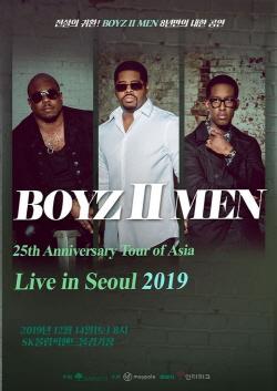 [주말POP콘]R&B 거장 보이즈투맨, 김조한·이기찬과 하모니