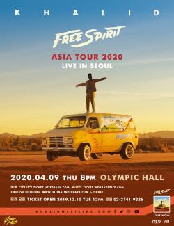 [주말POP콘]빌보드 강자 칼리드, 내년 4월 내한…'Free Spirit' 기념 투어