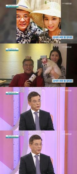 """'아침마당' 강석우 """"딸 강다은, 3년 째 오디션 도전"""""""