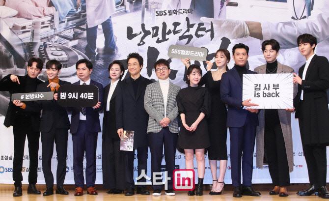 """양세종, '낭만닥터 김사부2' 특별 출연…""""데뷔작 애정 커"""""""