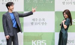 """베일 벗은 '피톤치드' 로맨스…'포레스트' 박해진·조보아 """"15% 시청률 희망"""" [종합]"""