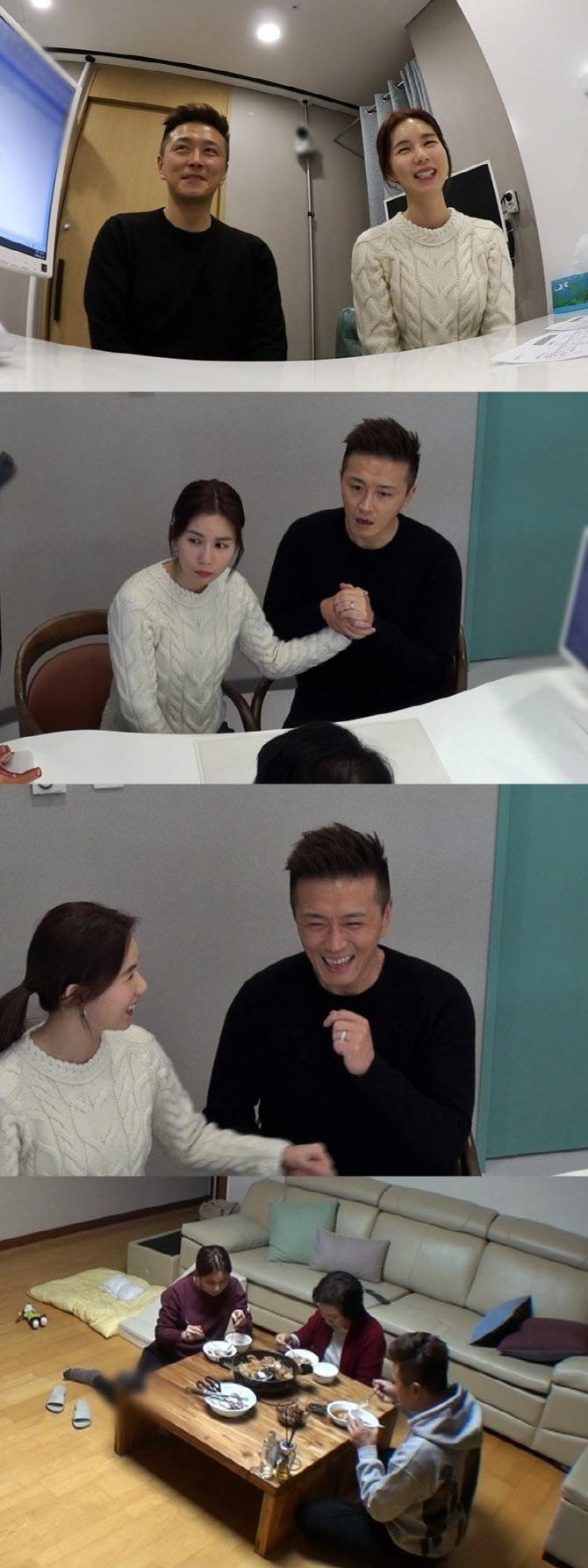 진태현♥박시은, 산부인과 '검사 결과? 깜짝'