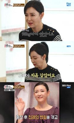 """이상아 3번 이혼, 출산 후 98kg→거식증..""""힘들었다"""" 눈물"""