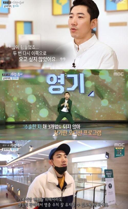 """""""크론병·父 폭력과 도박""""…영기, 아픈 가정사"""