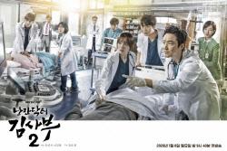 [2020 안방극장]'김사부2'→'비밀의 숲' 시즌제 드라마 풍년