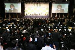 [포토]오스카상 4관왕 영화 '기생충' 기자회견