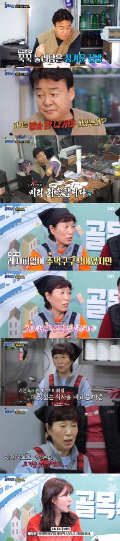 """백종원 """"공릉동 찌개백반집, 방송 나가면 안돼"""""""