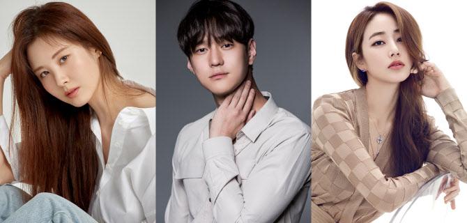 """JTBC '사생활' 측 """"서현·고경표·김효진, 캐스팅 확정"""" [공식]"""