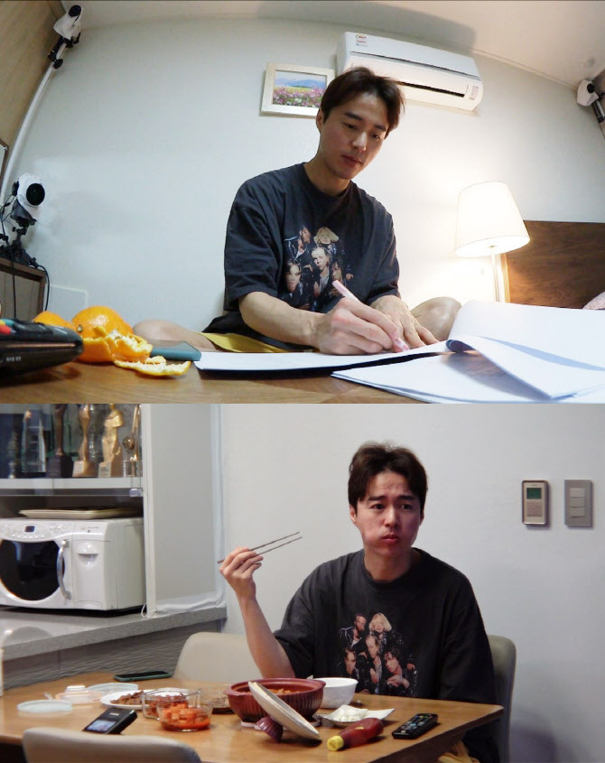 오민석, '두 집 살림?' 반전 일상 공개