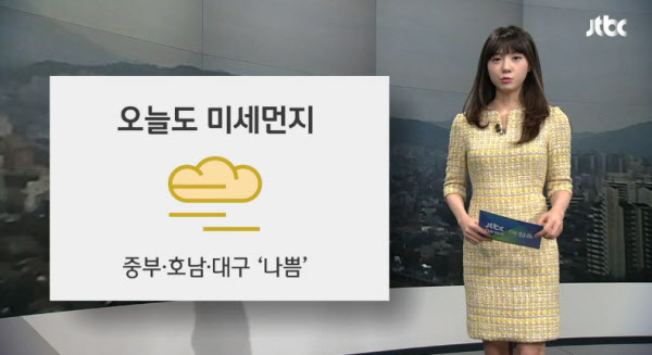 """'발열 증세' 김민아 캐스터, 코로나19 음성 판정…""""25일 방송 재개"""" [공식]"""