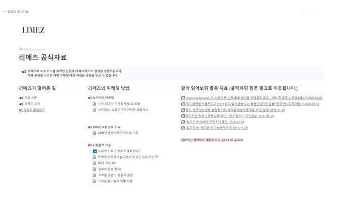 """닐로·장덕철 소속사 음원 사재기 추가 반박 설명 공개…""""SNS 마케팅 효과"""" 주장"""