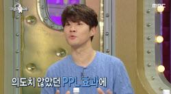 """이천희 """"20년차 목수…이효리 덕에 주문 폭주"""""""
