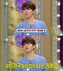 """이천희 가구, '효리네 민박'에 품절사태 """"항의받기도"""""""