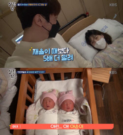 "'살림남2' 최민환♥율희, 쌍둥이 출산 과정 공개…율희 ""힘차게 회복중"""