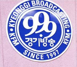 """경기방송 사상 초유 '자진폐업' 예고…방통위 """"매각금지 강제 여부 검토"""" 갈등"""