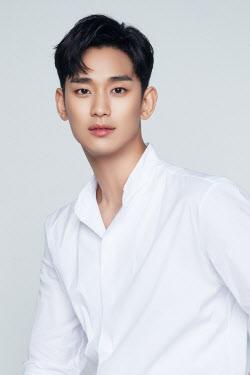 [단독] 김수현, 코로나19 확산 방지 위해 1억 기부 '선한 영향력'