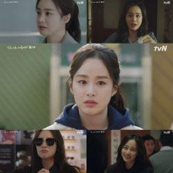 '하이바이 마마' 김태희, #러블리 #인간미 #외유내강 '매력'