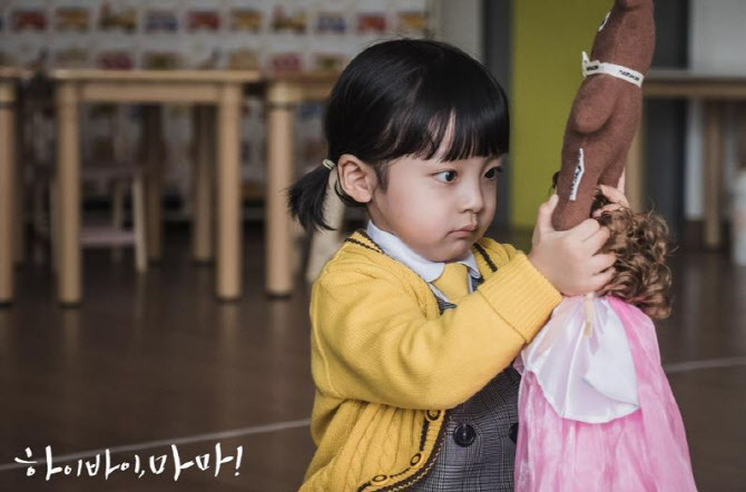 """""""편견 NO""""…'하이바이 마마' 서우진 母, 성정체성 악플에 일침 [전문]"""