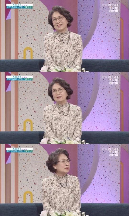 """오미연 """"과거 임신 중 교통사고..딸 조산→뇌수술까지"""""""
