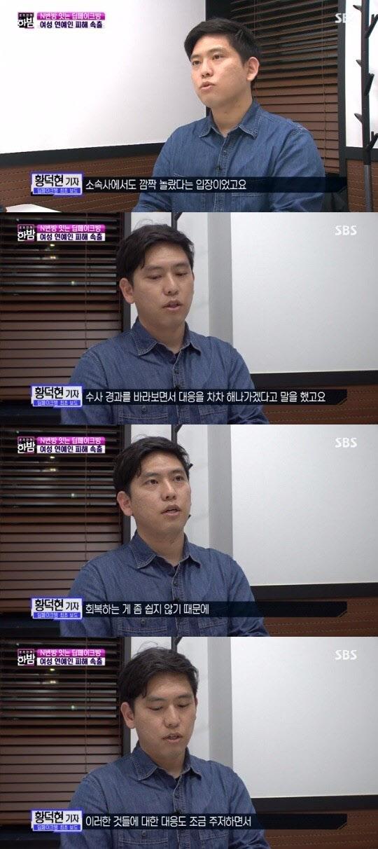"""""""'딥페이크방' 女 아이돌 피해..수위 상당히 높다"""""""