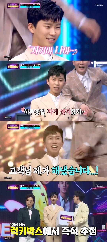 임영웅 '1분 남친' 등극→100점 활약상…남다른 眞면모