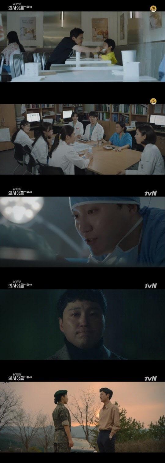 '슬기로운 의사생활' 김대명 가족사 공개→유연석·정경호 썸 기류