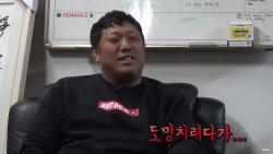 """'북파공작원 파이터' 김종대 """"밥 샙과 경기 직전 도망가려 했다"""""""