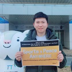 평창기념재단 '스포츠 앤 피스 애니웨어' 캠페인 개최
