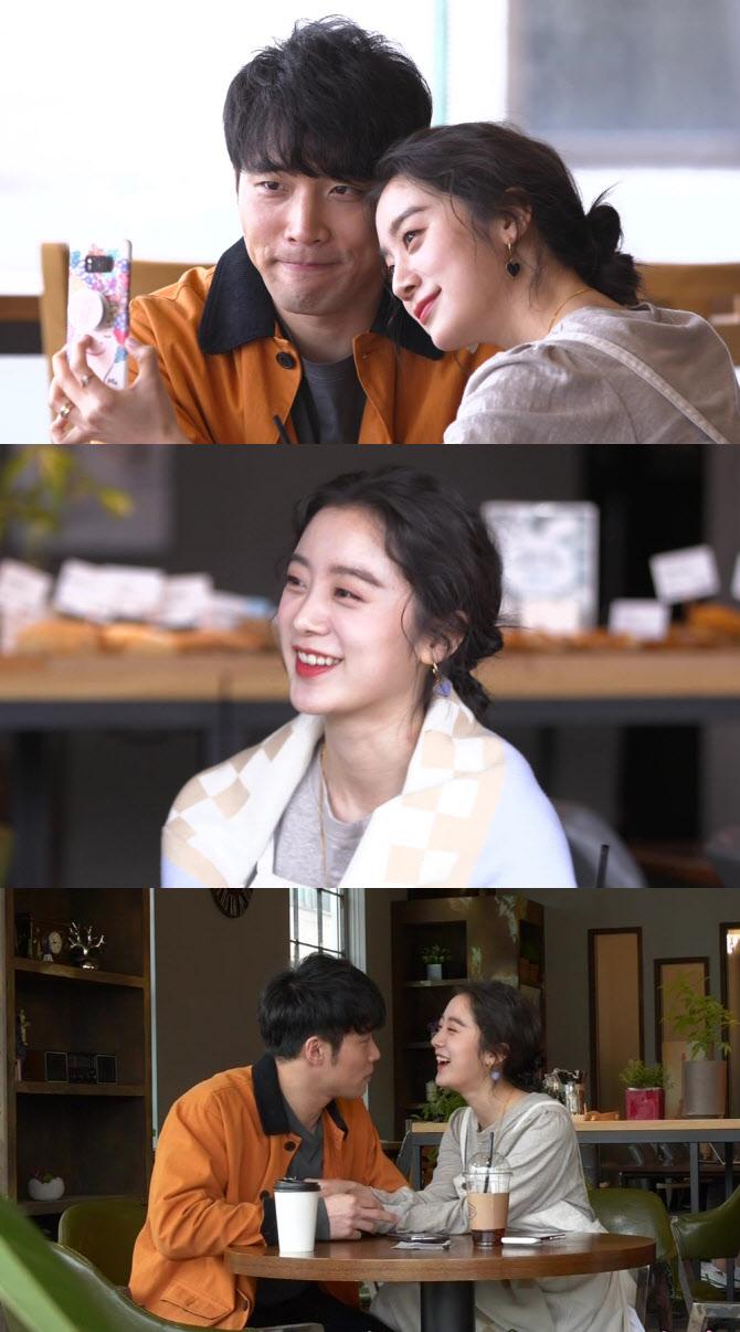 원더걸스 혜림♥태권도 선수 신민철, 7년의 비밀 연애 끝