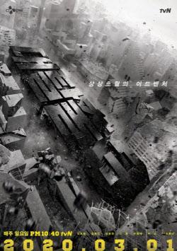 '대탈출3', 코로나19 여파로 3주 휴방 결정 [공식]