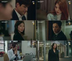 '부부의 세계' 김희애, 복수 시작.. 시청률 18% '최고의 1분은?'