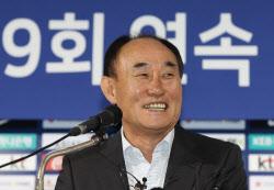 """김학범 """"97년생 올림픽 출전 환영...경쟁은 나이와 상관없어"""""""