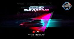 슈퍼레이스, 온라인 개막전 열린다...'심레이싱' 개최