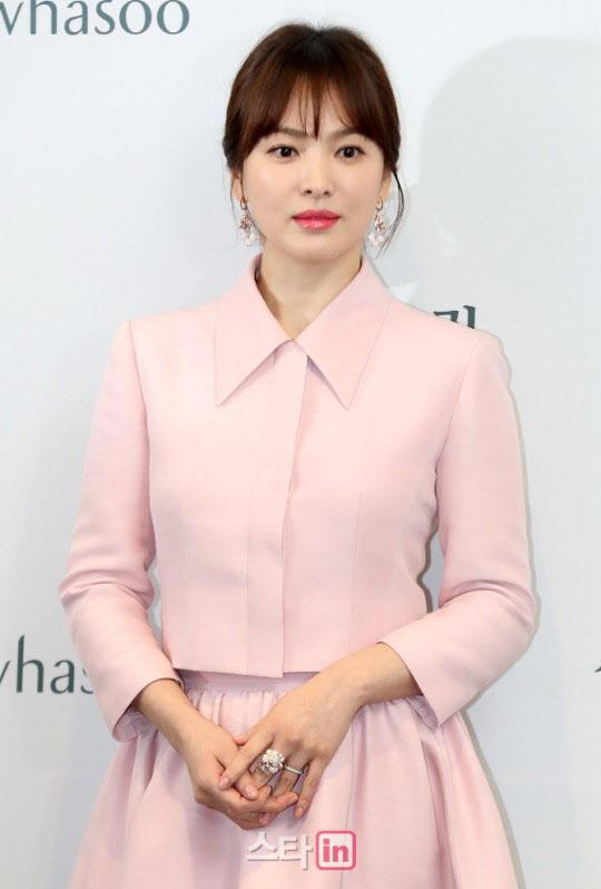 송혜교, '82억 삼성동 단독주택' 매물로 나와