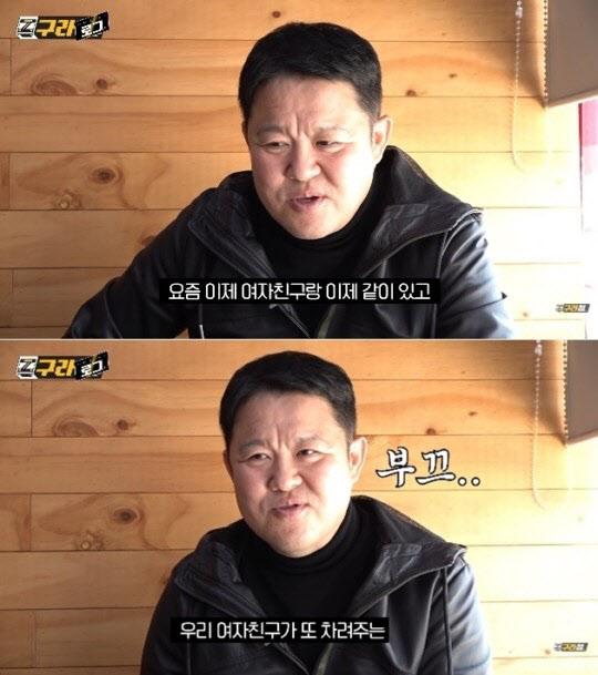 """김구라 """"여자친구와 동거 中.. 아침밥도 해준다"""""""