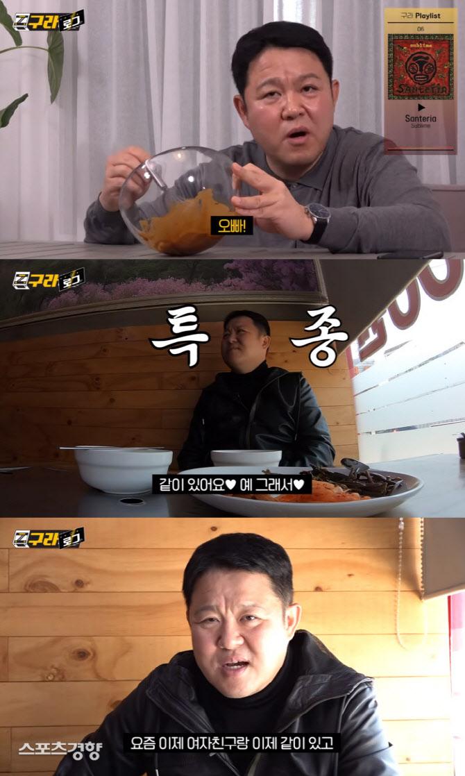 """김구라 """"여자친구와 동거 중, 아침밥도 해준다"""" 쿨한 고백"""