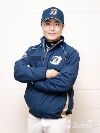NC 다이노스, 재활 트레이닝 전문가 박일봉 디렉터 영입