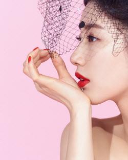 수지, 뷰티북 공개 '수익금 전액 기부'