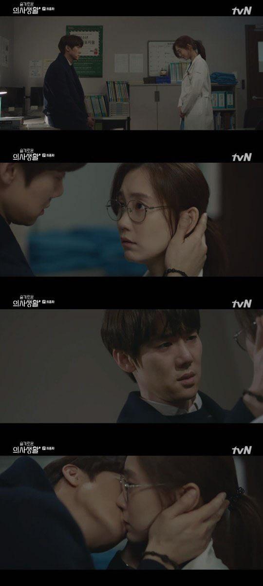 유연석♥신현빈, 회수 안 된 떡밥…'슬의생' 시즌 2 어찌되나 [종영]③