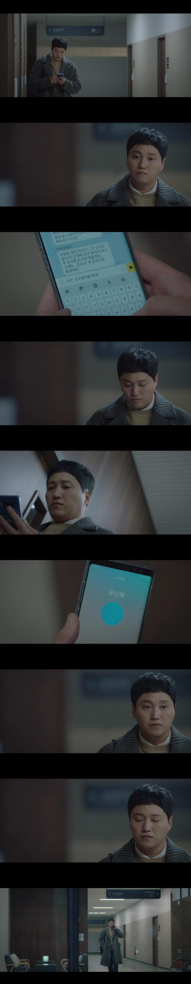 """[이주의 1분] """"윤신혜가 누구야?""""…'슬의생', 시즌2 관심 증폭된 엔딩"""