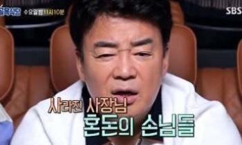 """'골목식당' 백종원 긴급점검..""""당면이 고무...고기 퉤"""""""