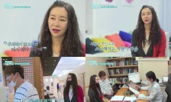 """49세 김지현, 9번째 시험관 시술 도전 """"후회 없이"""""""